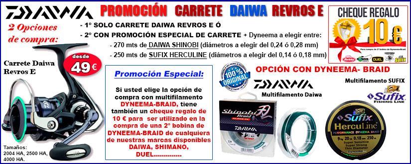 carrete_daiwa-jigging-embarcacion-carrete_daiwa_revros_ea-carrete_revros_ea-daiwa_revros_ea-revros_ea
