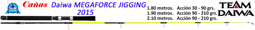 ca�a_daiwa_megaforce_jigging