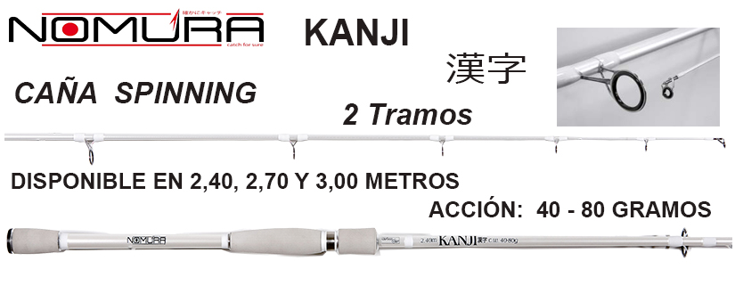 Nomura Kanji