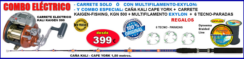 http://www.deportespineda.com/productos/combos_new/electricos/kaigen_500.jpg